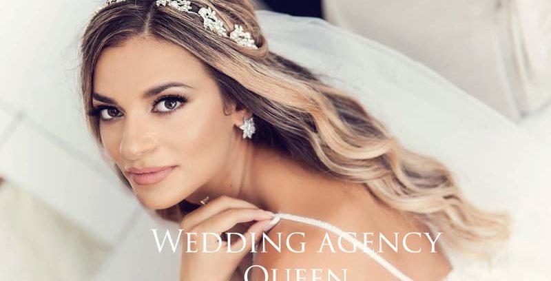 Топ 4 на най – актуалните предложения за сватбени прически с наполовина вдигната коса